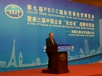 CNCPEC: 20th Tianjin Fair and 9th PECC Expo | Tianjin, China | May 10-14, 2013