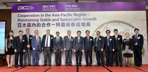 HKCPEC-CNCPEC Seminar: Cooperation in the Asia-Pacific Region - Maintaining stable and sustainable growth | Hong Kong, China | June 30, 2014