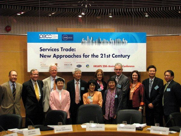 20110603_ServicesTrade_HongKong_group-photo