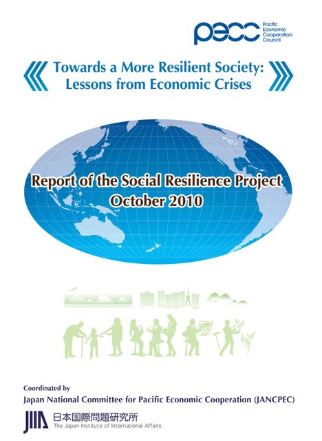 Social_Resilience_2010_Cover