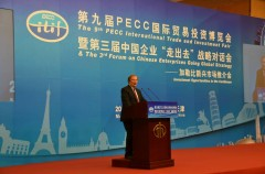 Don_Campbell_9th_PECC_Tianjin_Fair