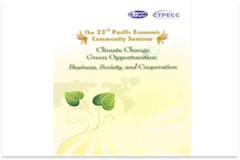 2009-Climate-change