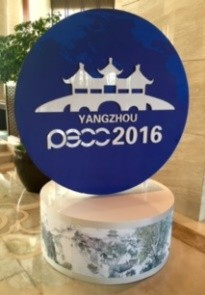 International Symposium: Connecting the Connectivities in Asia-Pacific and PECC Standing Committee Meeting | Yangzhou, China | September 26-28, 2016