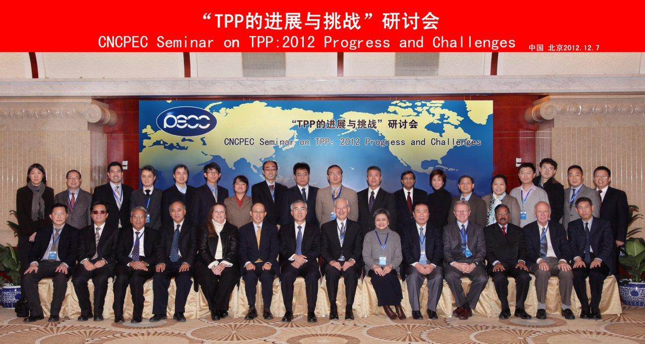 121207_Beijing_TPProundtable_group-photo