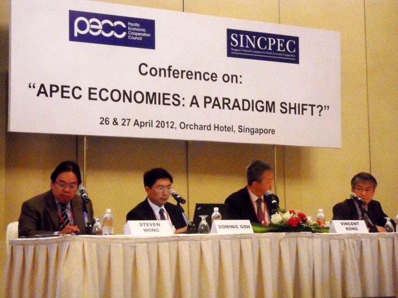 2012_April_SINCPEC_Conference_DSCN2347