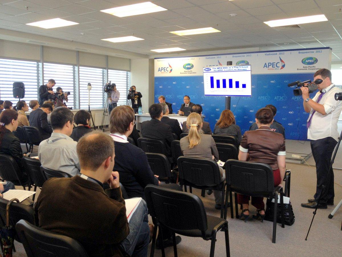 2012_SOTR_release_Vladivostok