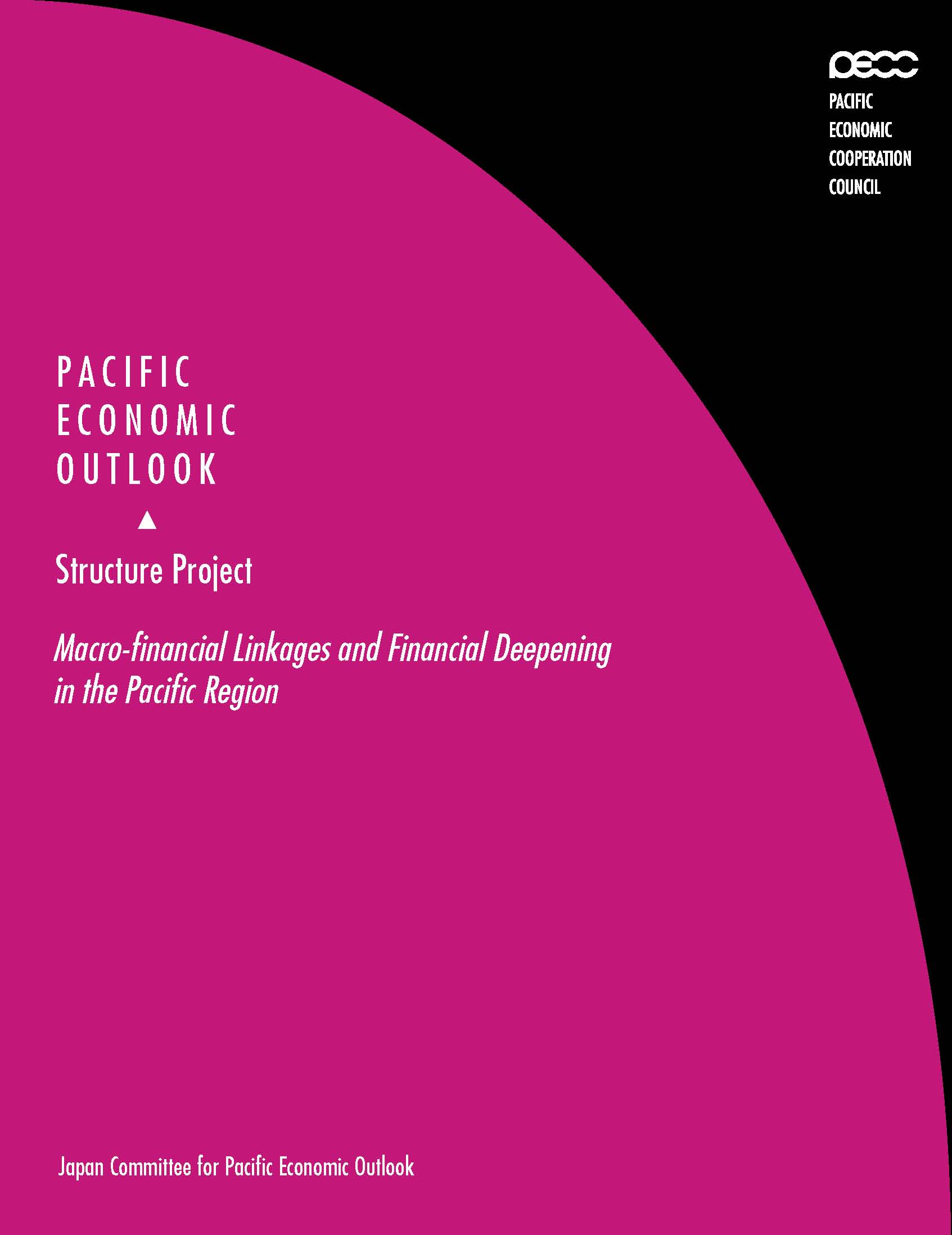 economic outlook for the region essay 2015-4-7 the international monetary fund  the world's major economic and political powers—the united states (the imf's largest shareholder), great britain,.
